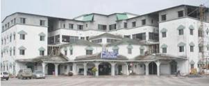 Alipore hospital