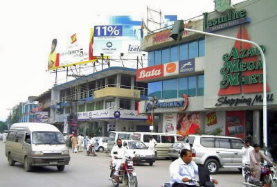 Mirpur Bazaar